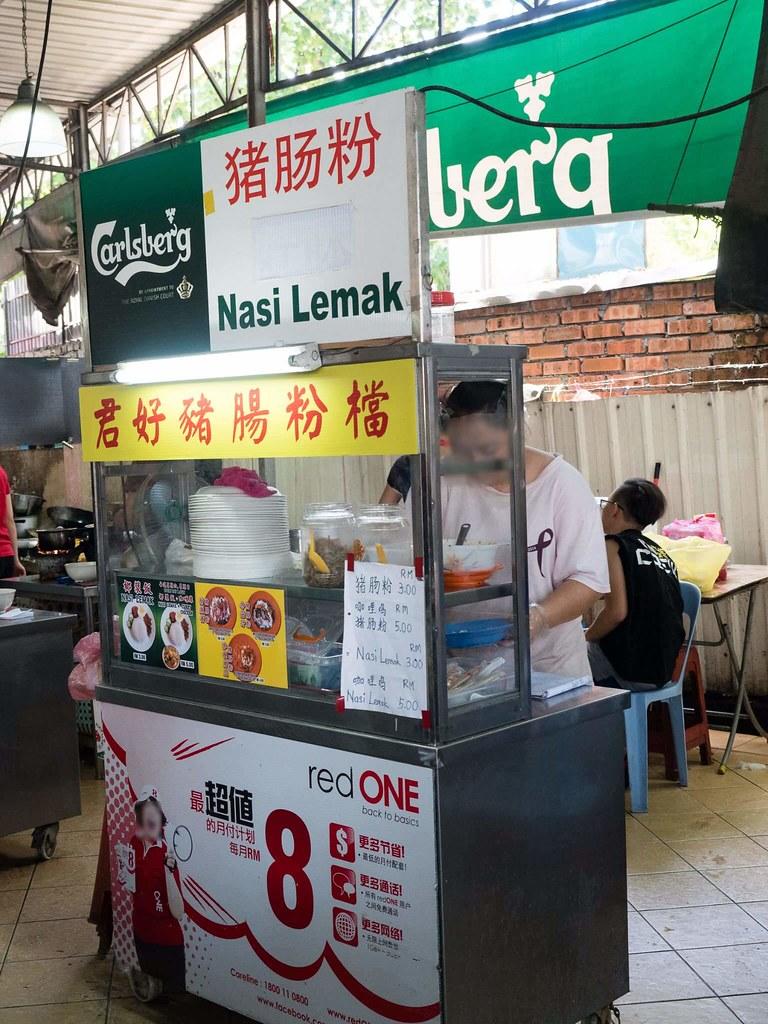 Nasi Lemak Stall at Dai Shu Geok (Big Tree Foot)