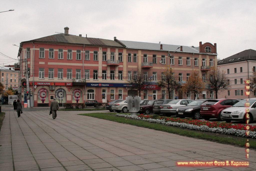Город Тула пейзажи