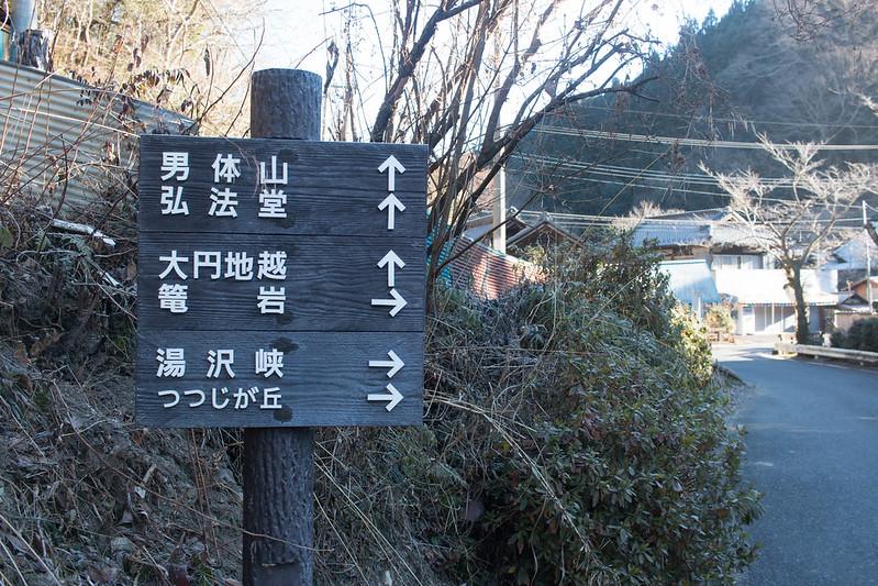 20161231-奥久慈男体山-0075.jpg