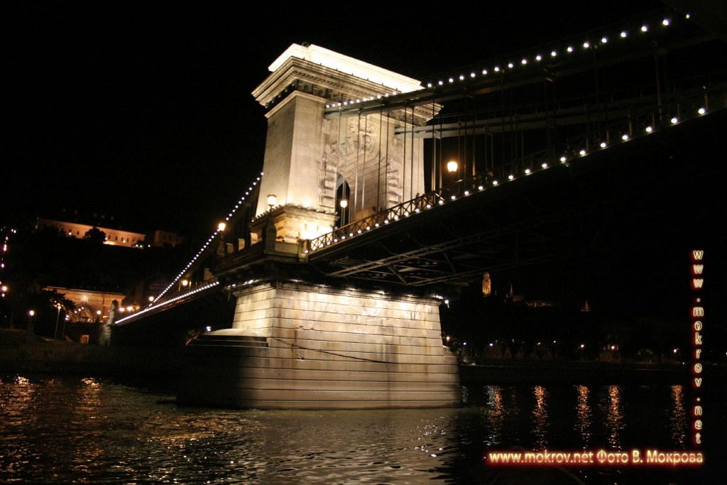 фоторепортажи Столица Венгрии - Будапешт.