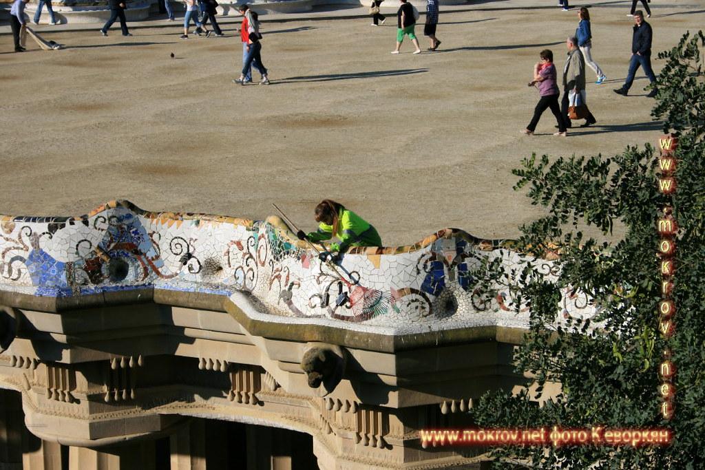 Барселона. В парке Гуэль