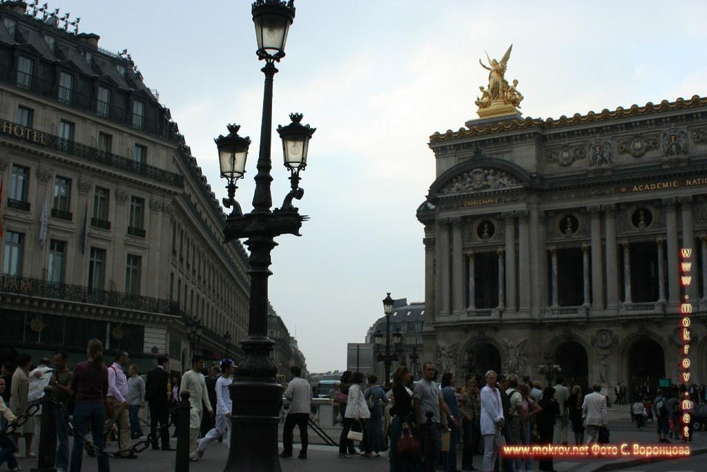 Исторический центр Парижа фото достопримечательностей