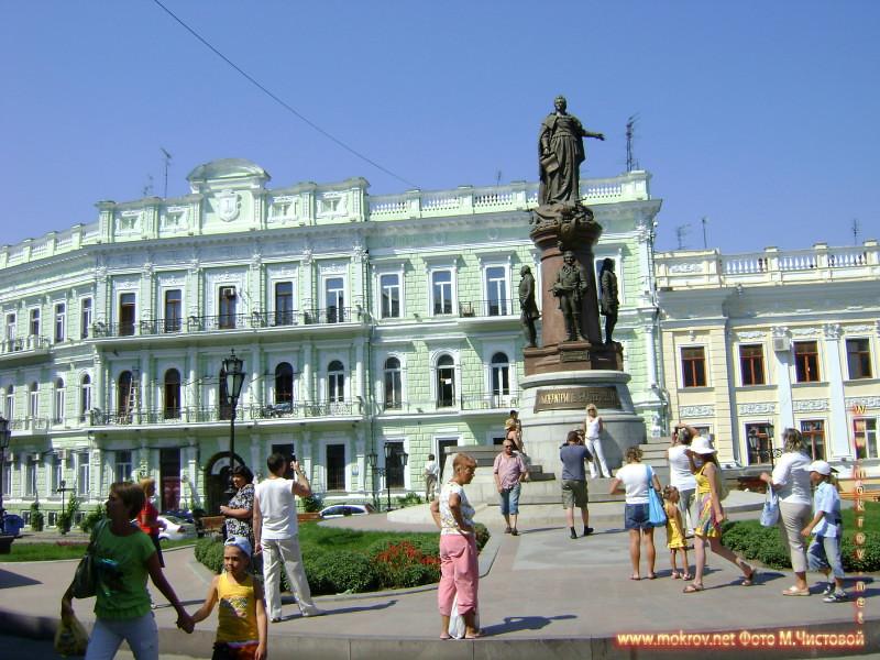 Украина — Одесса с фотоаппаратом прогулки туристов