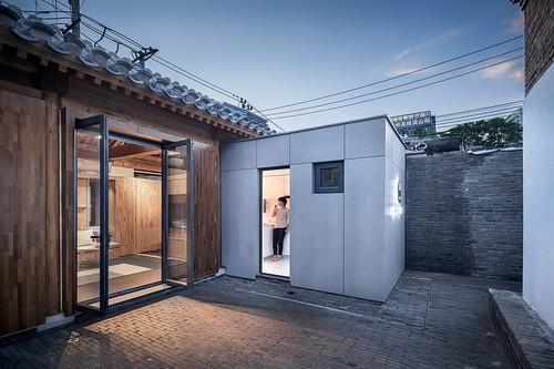 dot Architects 度態建築 - 北京白塔寺未來之家