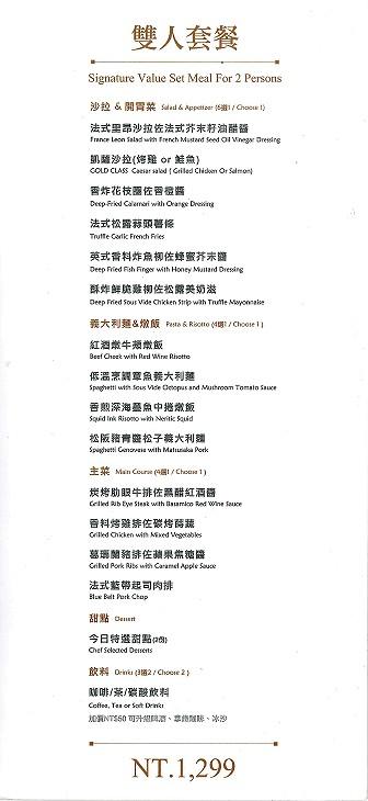 vs_menu
