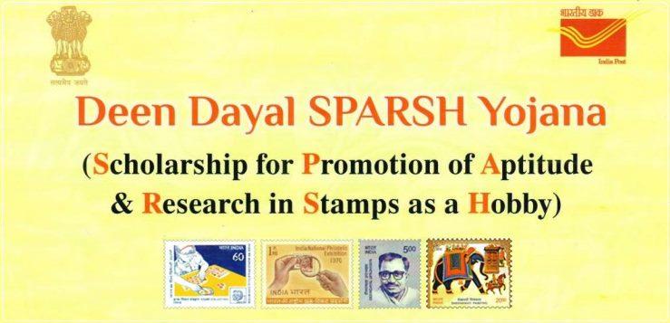 India Deen Dyal Sparsh Yojana