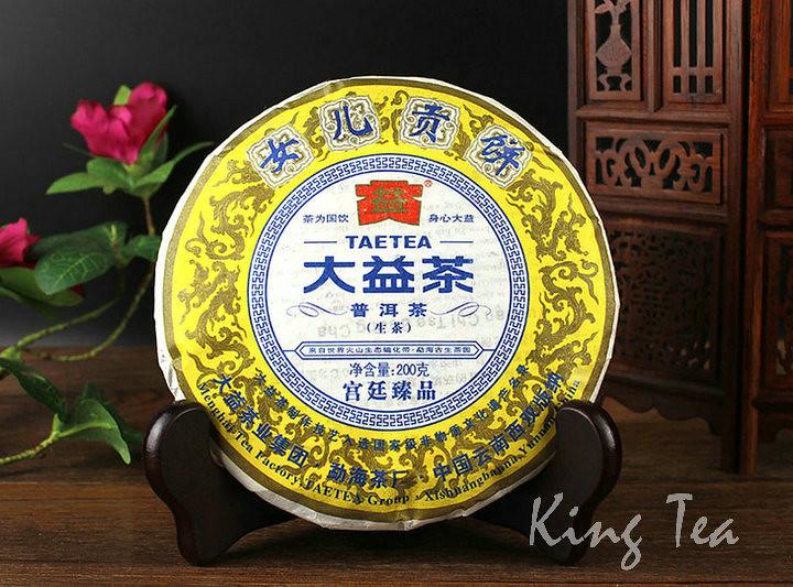 Free Shipping 2011 TAE TEA DaYi NvEr Royal Cake Beeng 200g China YunNan MengHai Chinese Puer Puerh Raw Tea Sheng Cha Premium