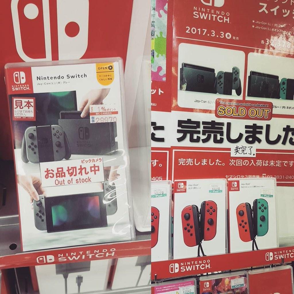 這樣我去日本到底幹甚麼…… #nitendo #switch