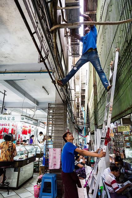 Myanmar #082