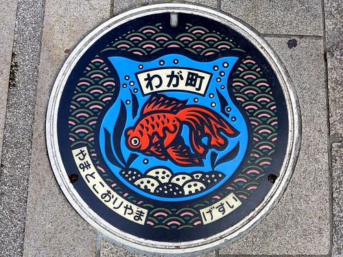 Yamatokoriyama Nara, manhole cover 2 (奈良県大和郡山市のマンホール2)