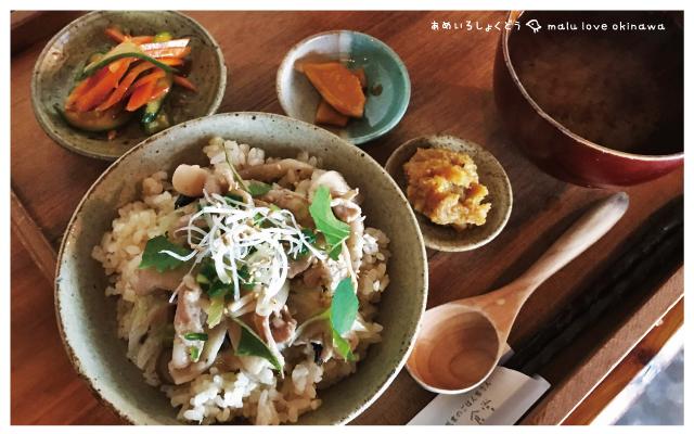沖繩飴色食堂-44