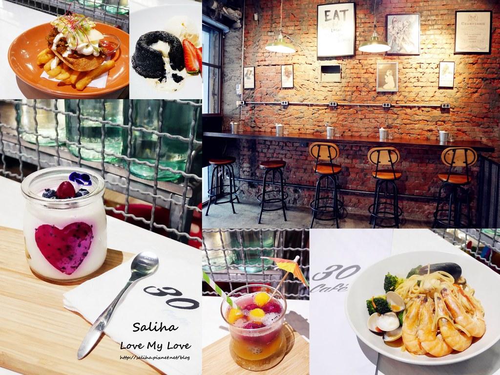 新店大坪林站美食餐廳推薦30 Thirty Cafe (34)