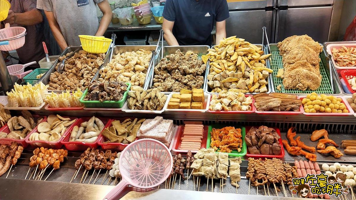 中華夜市鹽酥雞-6