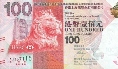 Hong Kong 100 dollars banknote