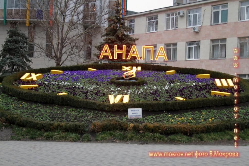 Городские часы Анапы