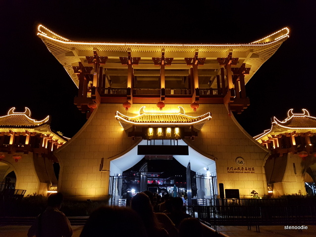 Tianmen Mountain show line-up