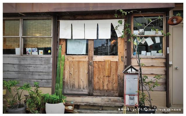 沖繩飴色食堂-46