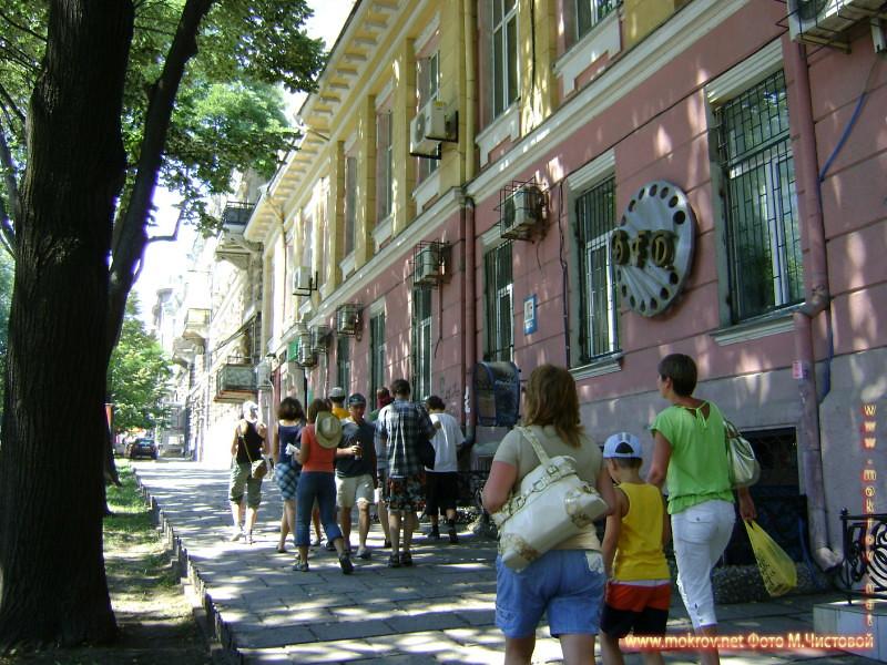Украина — Одесса пейзажи