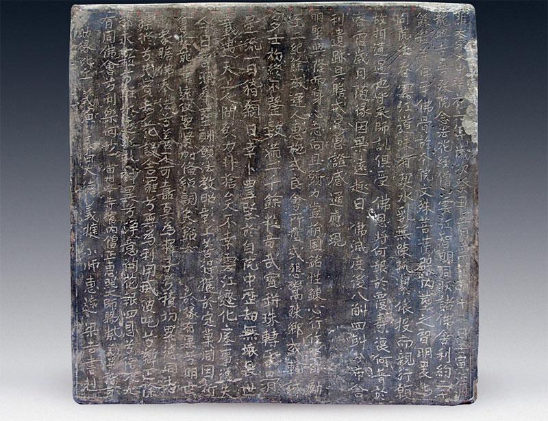 Inskripsi yang ditemukan dekat relikui di Jingchuan.
