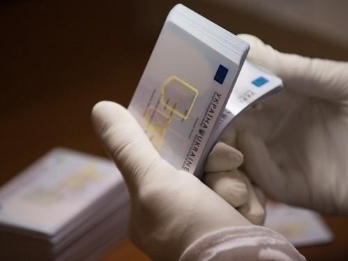 ЦНАП закупить 80 зчитувачів для ID-паспортів