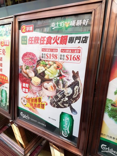 Garden Restaurant hot pot dinner price