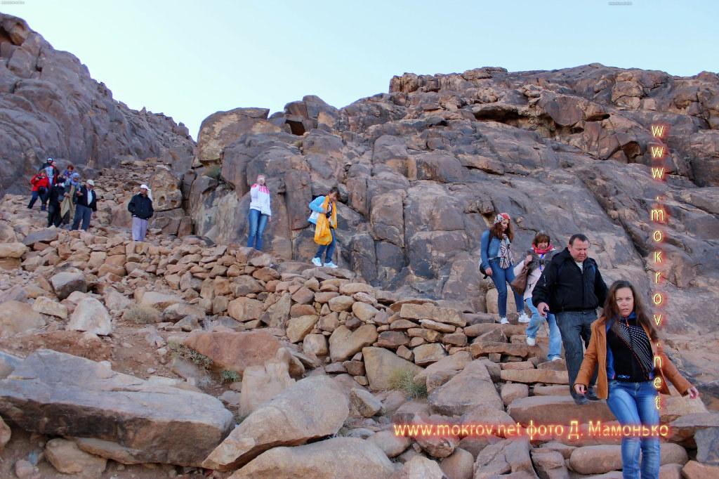 Синайские горы — Египт с фотоаппаратом прогулки туристов