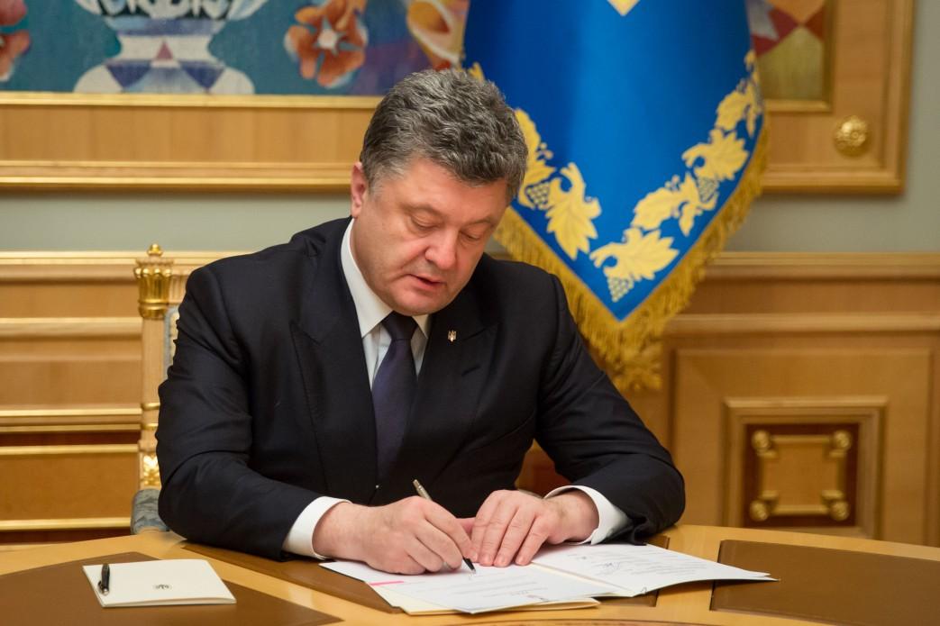 Президент підписав закон, завдяки якому буде покращено якість судового процесу