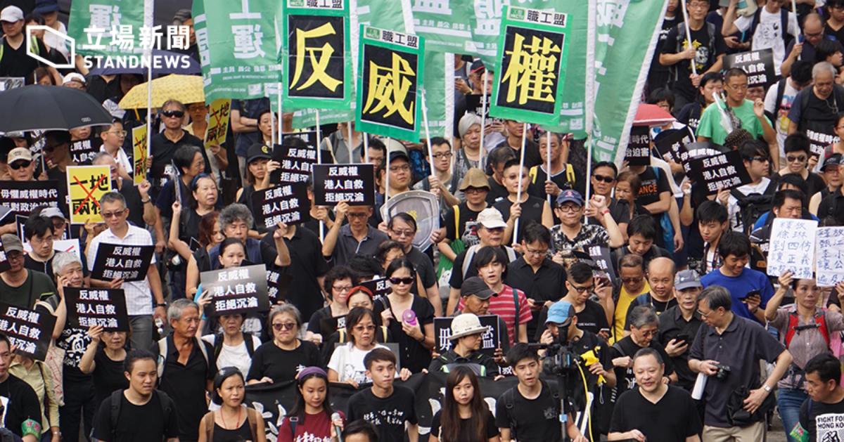 資料圖片:民陣十一反威權大遊行