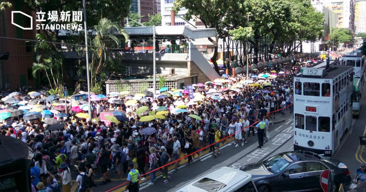 2017年8月20日,聲援政治犯大遊行