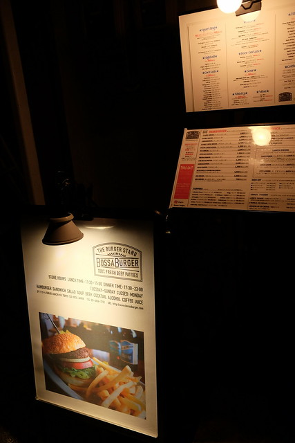Kitasenju Bossa Burger 02