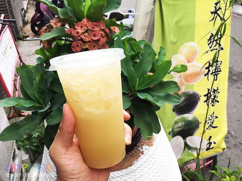 2017.10 鮮打帶皮檸檬汁