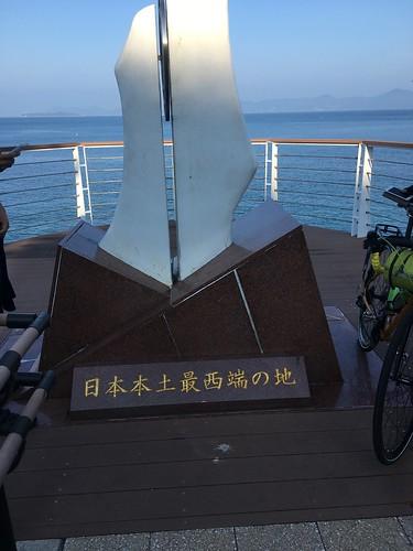 旅の始まりとともに、九州最後の見どころ笑