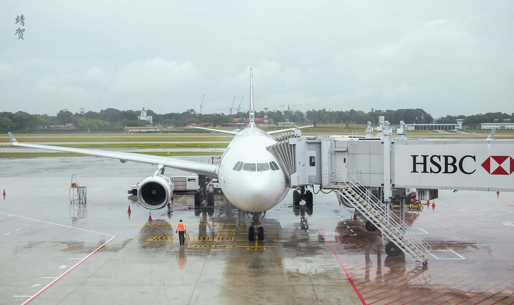 Fiji Airways Airbus