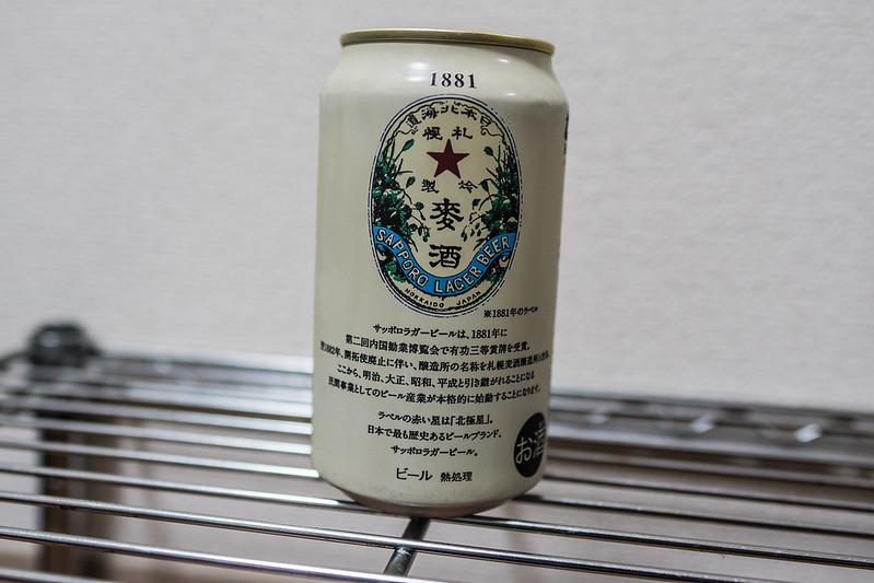 サッポロラガービールのラベル裏面