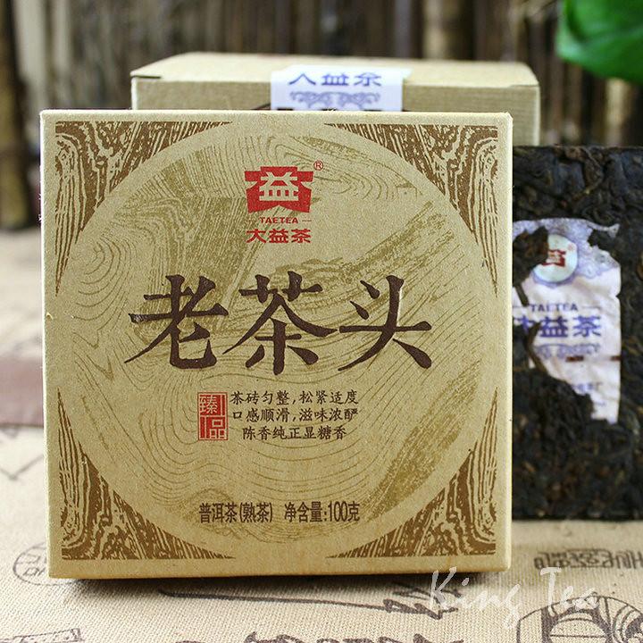 Free Shipping 2014 TAE TEA DaYi LaoChaTou Square Brick Zhuan China  YunNan MengHai Organic Pu'er Ripe Tea Cooked Shou Shu Cha
