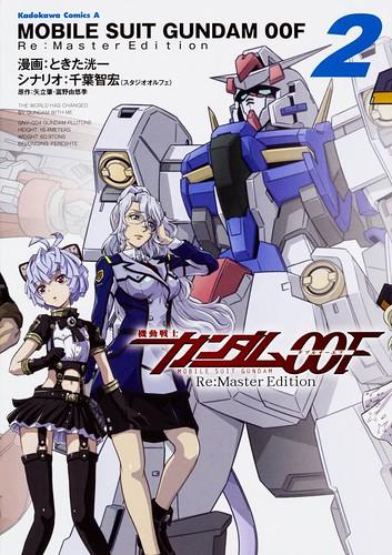 Mobile Suit Gundam 00F Re: Master Edition Vol 2