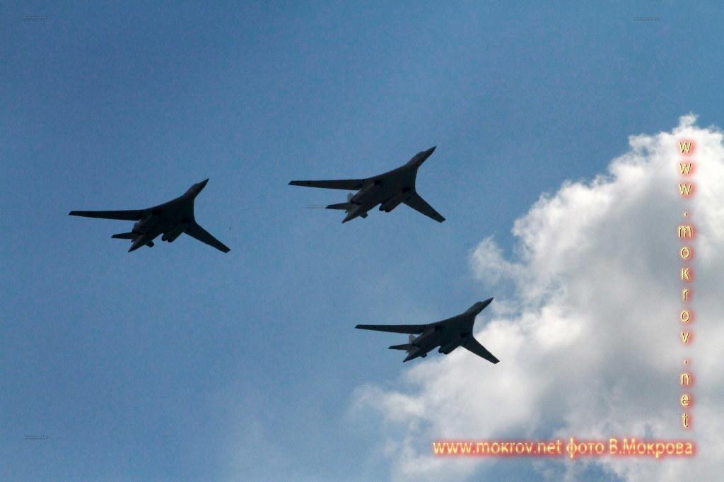 Проход 3х Ту-160.