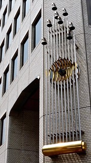 Chiming Clock on office and shopping building, Aoyama 青山, Tokyo, Japan