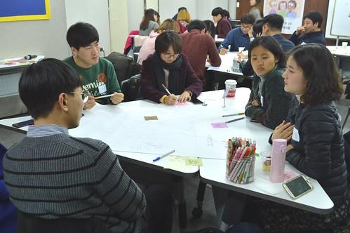 20171125_청년연수X청년인턴X공익활동가학교 홈커밍