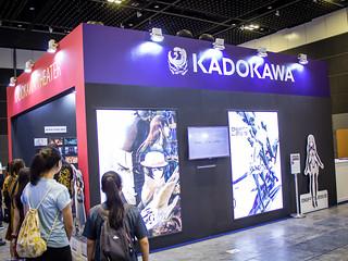 C3AFA17_Kadokawa_02