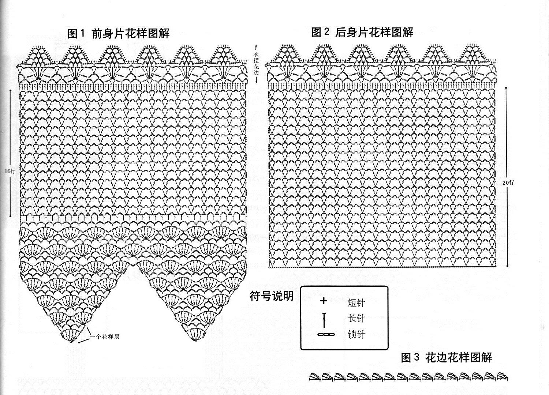 1615_Crochet sweater (62)