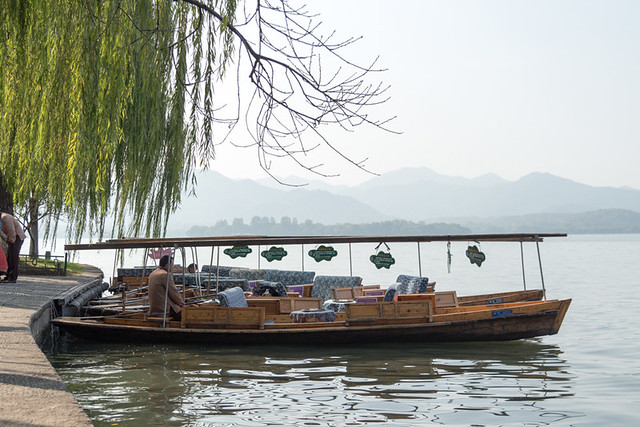 boats on West Lake