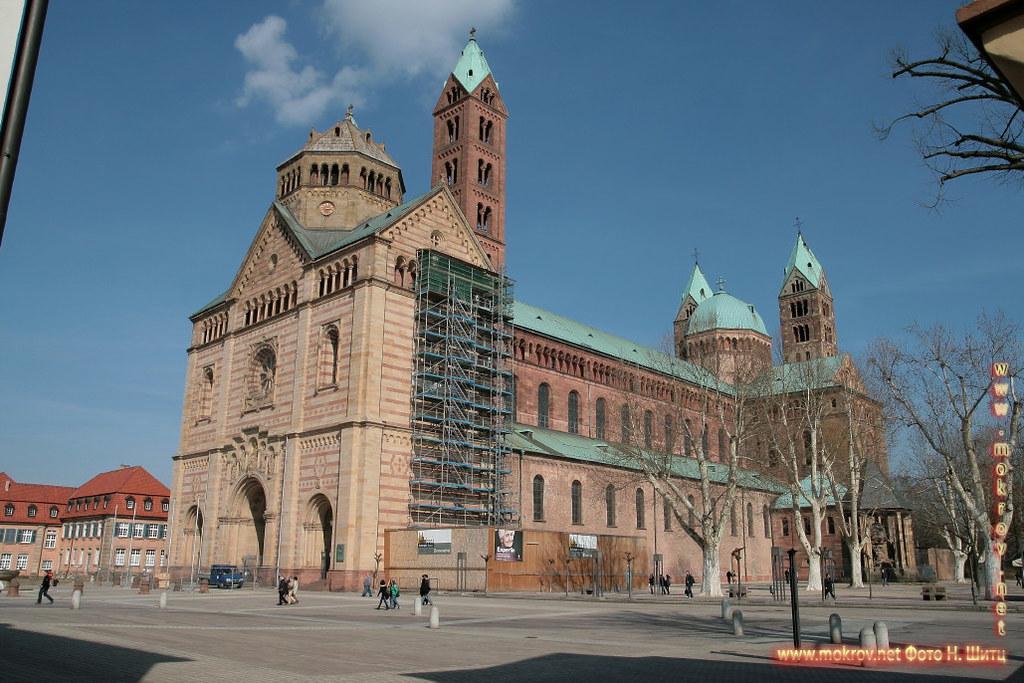 Шпайер - город в федеральной земле Рейнланд-Пфальц фото достопримечательностей