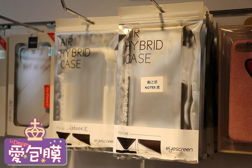 愛包膜-西門新宿 精準保護貼鋼化玻璃專業手機包膜086