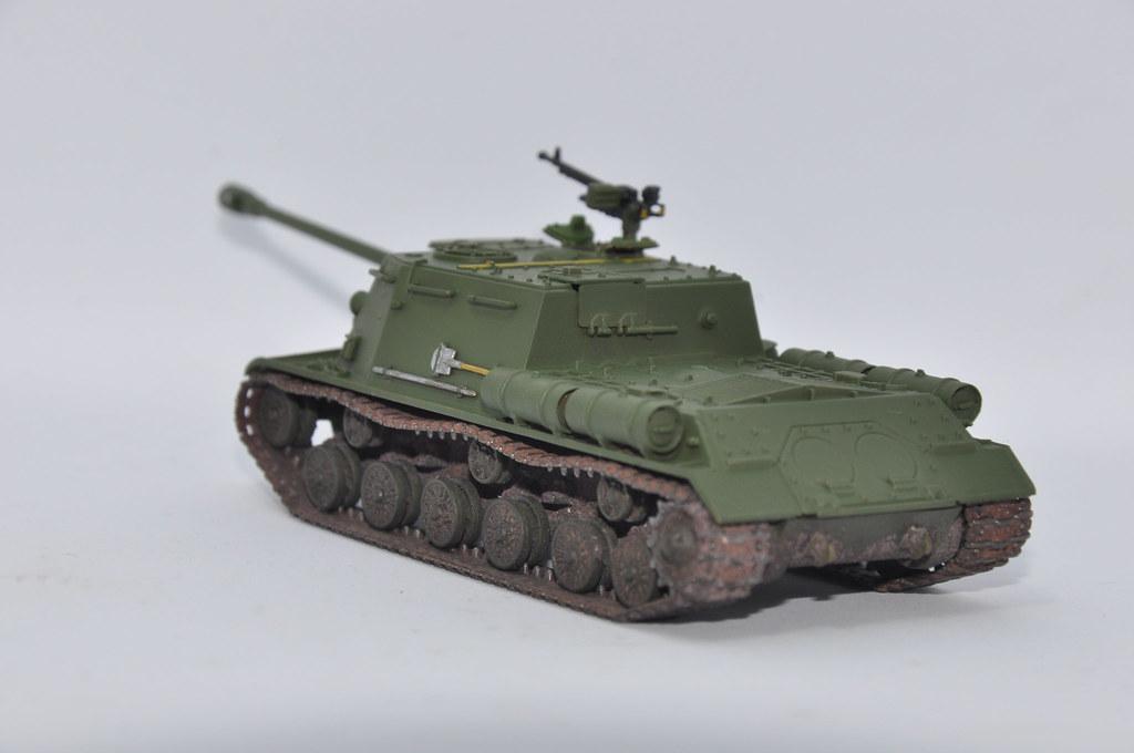 ISU 122 (7)
