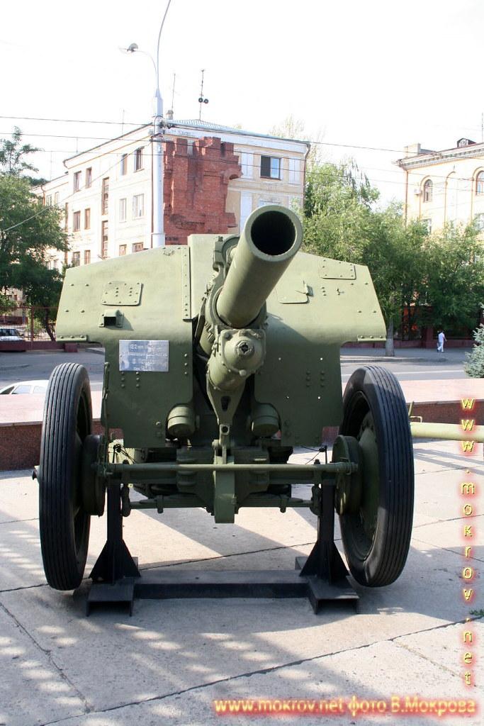122-мм Гаубица образца 1937 г.
