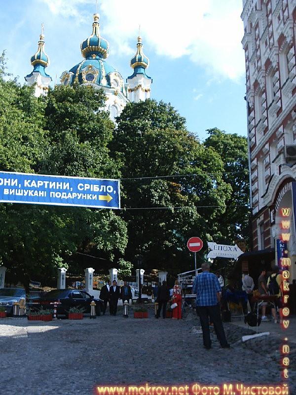 Город Киев и фотограф