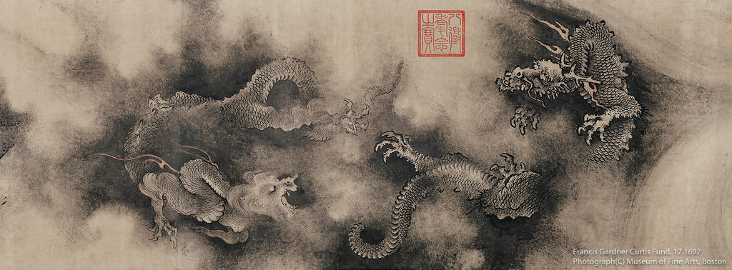 陳容《九龍図巻(部分)》(1244年)   ボストン美術館所蔵