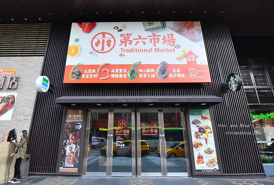 台中金典第六菜市場店家資訊01