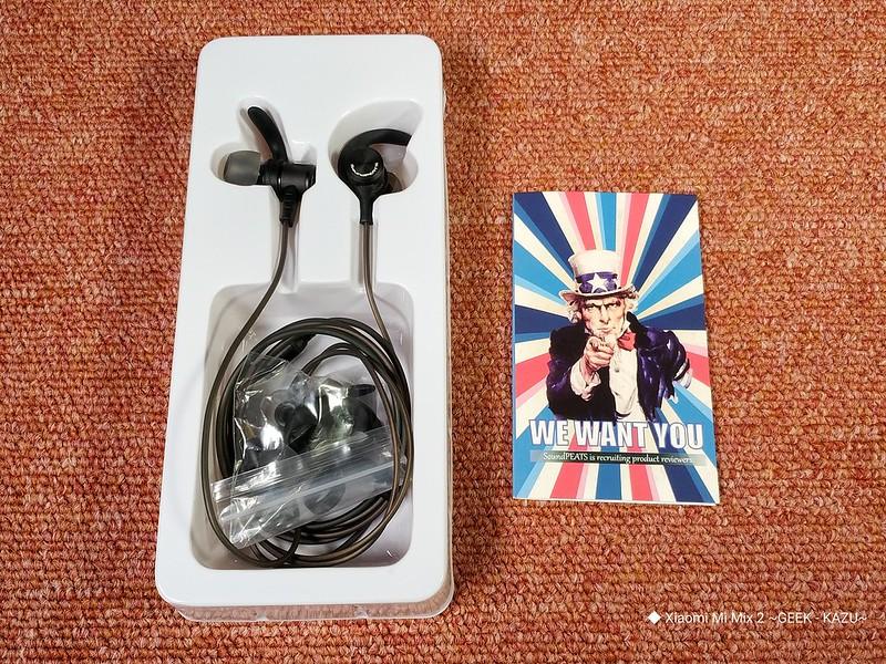 SoundPEATS( サウンドピーツ) イヤホン、B50 開封レビュー (7)